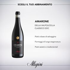 #Allegrini #WineMarketing #SocialMedia #AQuest #CreativeContent