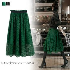 Pin on ファッション Daily Fashion, Fashion Beauty, Womens Fashion, Lace Skirt, Midi Skirt, Colour Images, Body Types, Spring Summer, Waves
