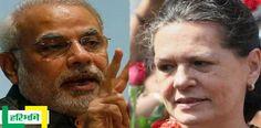राज्यसभा चुनाव: भाजपा की रणनीति से मुश्किल में कांग्रेस!  http://www.haribhoomi.com/news/india/politics/assembly-election-2016-strategy/41954.html