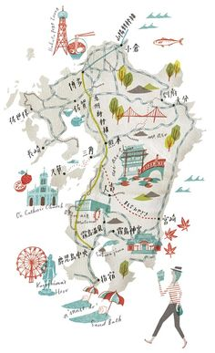 Masako Kubo Kyushu Train All Stars A Map of the World According to Illustrators and Storytellers (public library) via Brain Pickings