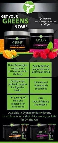 8+ servings of fruits and vegetables with each serving! Orange and berry flavor. Tastes delicious!