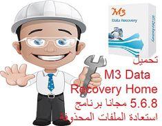 تحميل M3 Data Recovery Home 5.6.8 مجانا برنامج استعادة الملفات المحذوفة