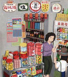Illustrations And Posters, Children's Book Illustration, Digital Illustration, Singapore Art, Mountain Illustration, Aesthetic Japan, Cartoon Art, Food Art, Retro