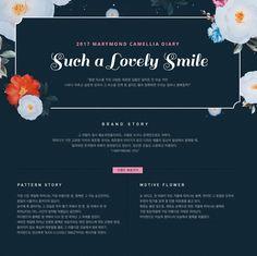 사랑스러운 미소 2017 플라워 다이어리, 마리몬드 new - 이벤트 :: 천삼백케이