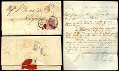 GB QV 1871 THREEPENCE Pl.6 CF on COVER to COGNAC..LONDON JOINT STOCK BANK + SEAL   eBay