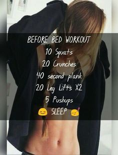 Bed+workout