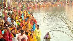 Chhath Puja also called Dala Puja is a Hindu festival dedicated to the Sun God Surya. It is popular in the Northern and Eastern Indian states of Bihar and Jharkhand and even Nepal. Hindu Festivals, Indian Festivals, Happy Chhath Puja, Hindu Rituals, Coral, Diwali Festival, Bollywood News, Photo Editor, Worship