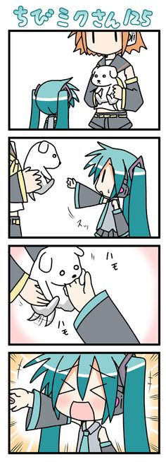 AW!!! #vocaloid #anime