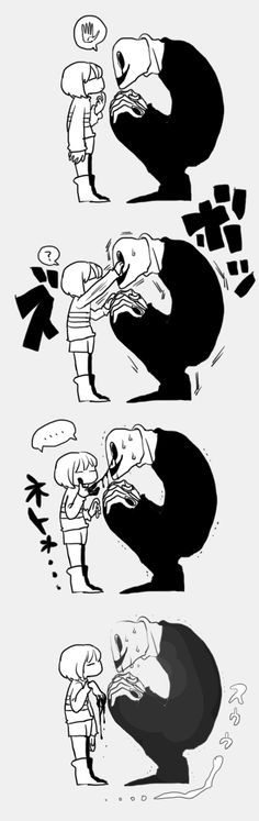 Frisk and Gaster - comic