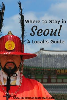 Where to stay in Seoul: A local's guide to the best neighbourhoods and hotels in Seoul with recommendations for every budget. #seoul #korea #travel