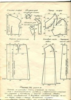 1950s dress pattern draft 3