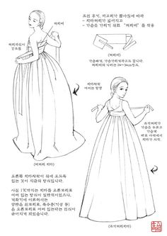 how to draw hanbok Korean Traditional Clothes, Traditional Fashion, Traditional Dresses, Korean Hanbok, Korean Dress, Korean Outfits, Historical Costume, Historical Clothing, Formation Couture