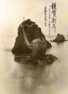 Wedded Rocks, Japan. They hold a spiritual meaning in the Shinto religion.