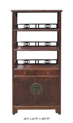 You are looking at a Chinese antique solid wood book shelf. This book shelf has 3 shelves, two drawers and one compartment for various storage purposes.   This is the traditional design with unique two connected circles carving on the back and the sides.    It can also be an elegant display cabinet for your living room.