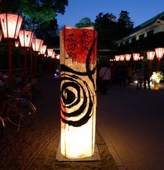 Calligraphic lantern by Kayou on road to Castle in Kochi, Japan. April, 2012.