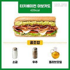 알고먹으면 더 맛있어! 써브웨이 꿀조합 : 네이버 포스트 Sandwiches, Food, Paninis, Meals