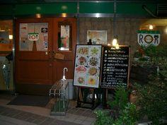 カフェレストラン・ロア - 1-2-1 Uchikanda, Chiyoda-ku, Tōkyō / 東京都千代田区内神田1-2-1
