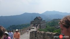 The Great Wall   Mark Baker – Year 39