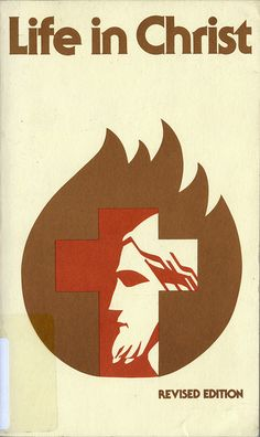 "Minimalist Book Cover reminds me that ""Life in Christ"" is a flame of fire and a cross to bear. However, in these harsh trials, I ""know the power of his resurrection and participation in his sufferings"" (Philippians 4:10)"