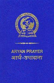 aryan-prayer