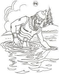 Image Result For Atividades Biblicas Naama
