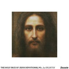 THE HOLY FACE OF JESUS DEVOTIONAL POSTER WOOD WALL ART