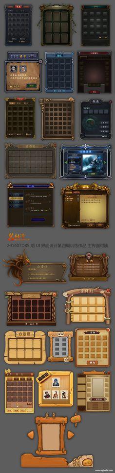 game ui screens