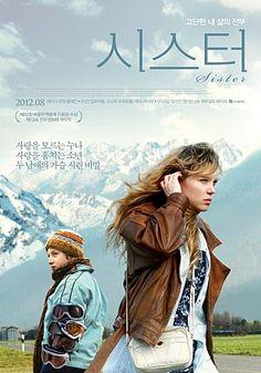 시스터 (Sister, 2012)  여성감독이 만들었다 스위스 영화다. 당연히 풍광이 대단하다. 꼬마의 연기는 가히 압권이다.