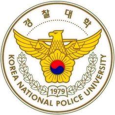 경찰대학 - 나무위키 National Police, Nation State, Criminal Law, Military Police, Diy And Crafts, Korea, College, Videos, Sports