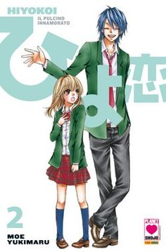 Hiyokoi, Vol. Shy Girls, Girls In Love, Manga Collection, Vol 2, Me Me Me Anime, Reading Online, Kawaii Anime, Manga Anime, Japanese