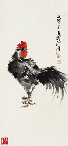 https://flic.kr/p/9qvWsJ   张大千 雄鸡   Rooster Painting @ China Online Museum