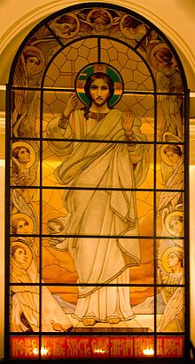 Stained glass window of Christ, Peter and Paul Cathedral, St. Petersburg, Russia. Depicted are the Risen Christ and the Heavenly Hosts surrounding Him.