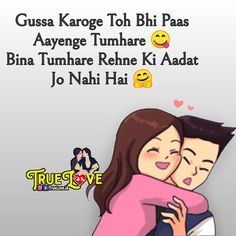 Hindi Love Quotes in English Love My Wife Quotes, Secret Love Quotes, Love Picture Quotes, Love Quotes Poetry, Couples Quotes Love, Crazy Girl Quotes, Love Quotes In Hindi, Love Quotes With Images, Beautiful Love Quotes