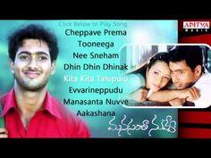 Manasantha Nuvve Telugu Movie Full Songs - Jukebox - http://best-videos.in/2012/11/08/manasantha-nuvve-telugu-movie-full-songs-jukebox/