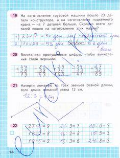 Готовое домашнее задание по математики