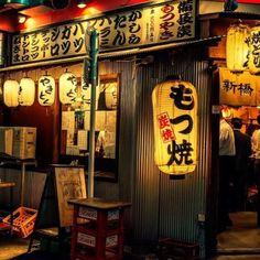Typical Japanese izakaya (bar), Tokyo, Japan. (courteousy of Tokyo Fashion photography)