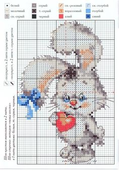 Thrilling Designing Your Own Cross Stitch Embroidery Patterns Ideas. Exhilarating Designing Your Own Cross Stitch Embroidery Patterns Ideas. Cross Stitch For Kids, Cross Stitch Love, Cross Stitch Needles, Cross Stitch Animals, Cross Stitch Charts, Cross Stitch Designs, Cross Stitch Patterns, Cross Stitching, Cross Stitch Embroidery