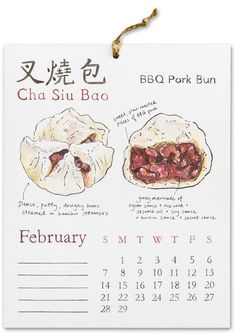 Dim Sum 2016 Wall Calendar by gotamago on Etsy Menu Design, Food Design, Meal Calendar, Recipe Drawing, Doodle Paint, Malaysian Cuisine, Malay Food, Food Sketch, Pork Buns