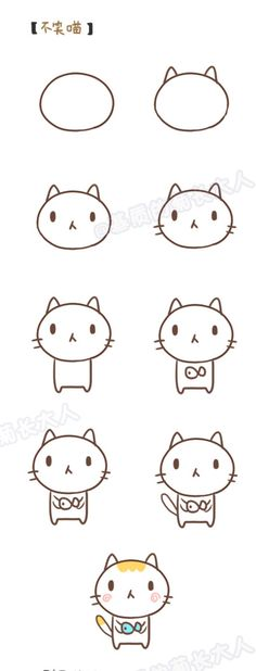 How to draw an easy animal cut cat from cute drawings cute easy animal easy animals Kawaii Drawings, Doodle Drawings, Animal Drawings, Doodle Art, Kawaii Doodles, Cute Doodles, Easy Doodles, Drawing For Kids, Drawing Tips