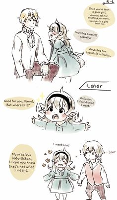 Fire Emblem if Joker and Kamui <-- This is why Joker's marrying Kamui is my second file.