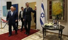 Reuven Rivlin with King Felipe VI of Spain at the presidential compound
