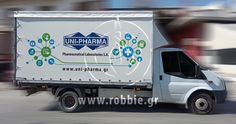 UNI-PHARMA / Μουσαμάδες Φορτηγών // #Μουσαμάδες_Φορτηγών #Σήμανση_Οχημάτων #Ψηφιακές_Εκτυπώσεις #robbieadv