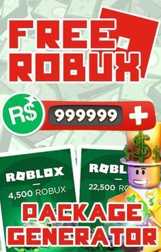 43 Best Roblox Promo Codes Images In 2020 Roblox Promo Codes Roblox Codes
