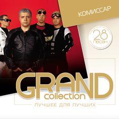 обложка серии дисков