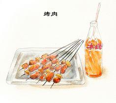 手绘西安美食(上)-桃金娘_水彩,手绘,原创_涂鸦王国插画