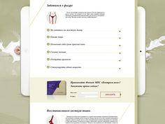 Femage site design by Alexey Starodumov