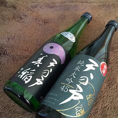 秋田のお酒、届きました!天の戸、大好きぃー♪
