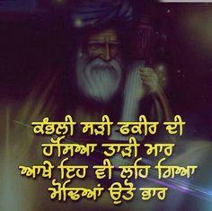 Sikh Quotes, Gurbani Quotes, Desi Quotes, Indian Quotes, People Quotes, Qoutes, Truth Quotes, Punjabi Love Quotes, Spiritual Words