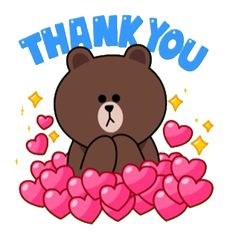 cute animated thank you