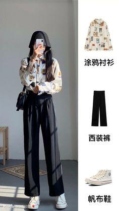 Fashion 90s, Korean Girl Fashion, Tokyo Street Fashion, Kpop Fashion Outfits, Korean Fashion Trends, Korean Street Fashion, Ulzzang Fashion, Korea Fashion, Grunge Outfits